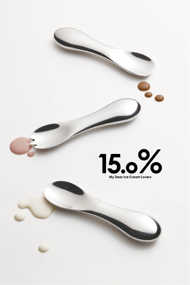 Ice_cream_spoon_d02