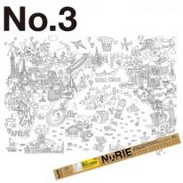 No.3 SEKAI CHEEZE