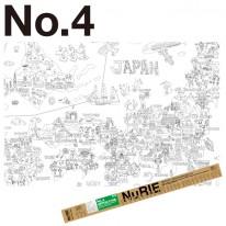 No.4 NIPPON PON!!