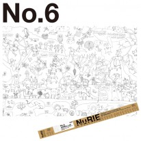 No.6 ANIMAL LAB